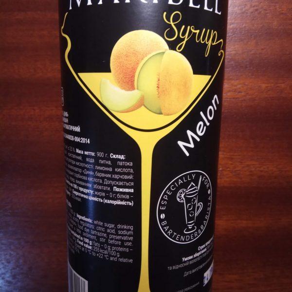 melon_syrup