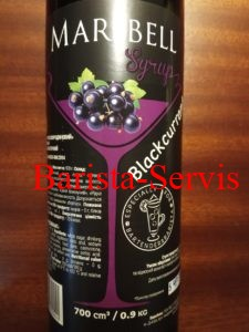blackcurrant_syrup