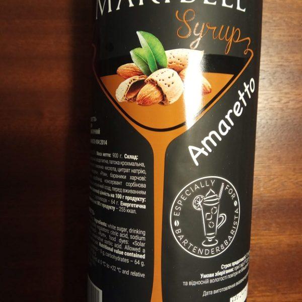 amaretto_syrup