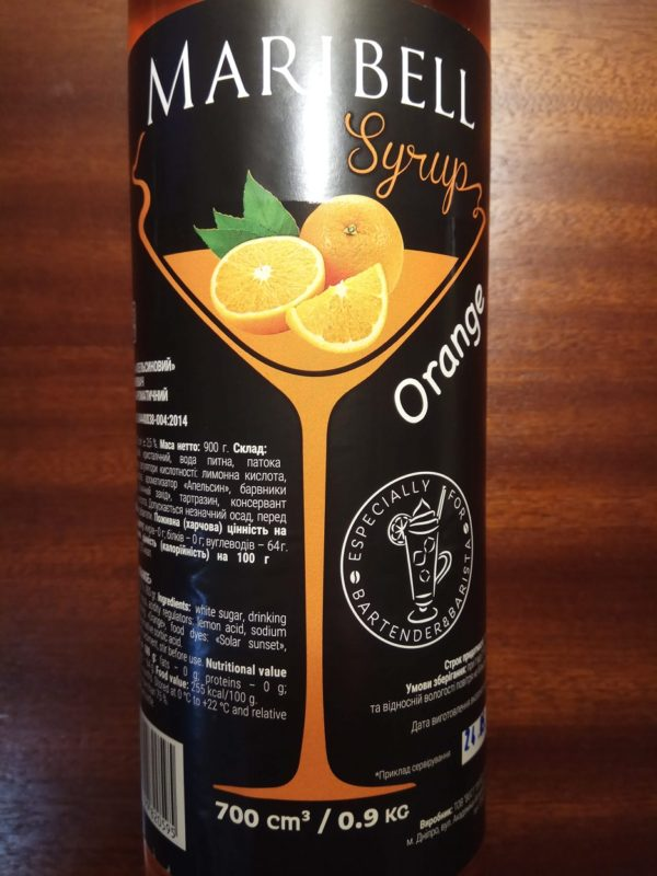 orange_syrup