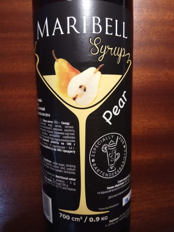 pear_syrup