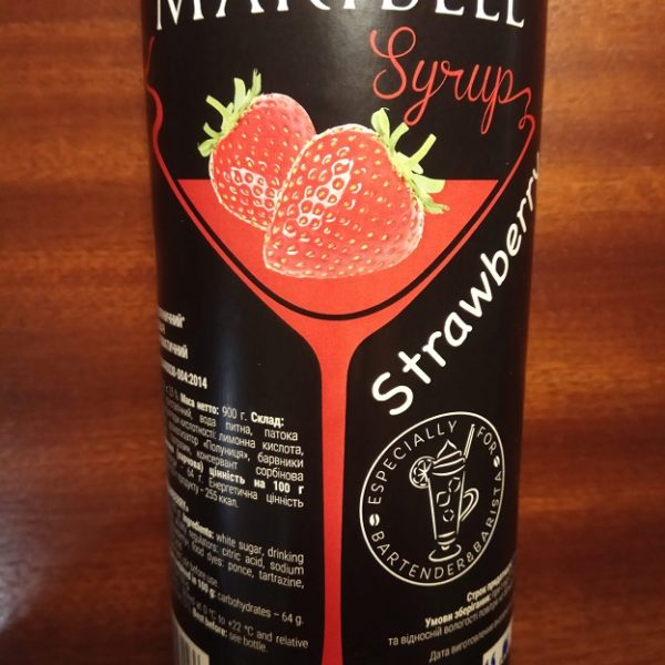 strawberry_syrup