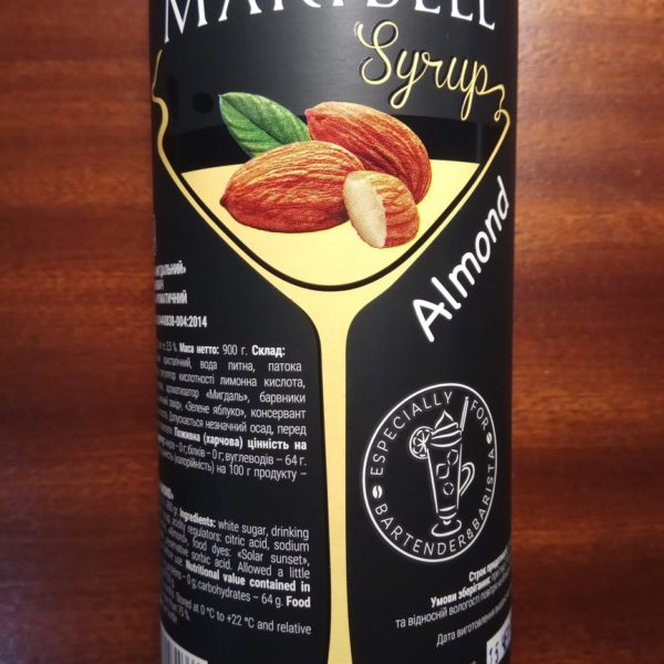 almond_syrup