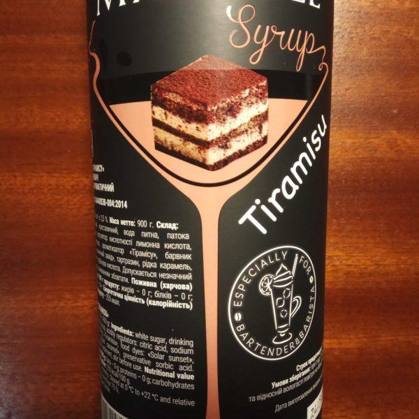 tiramisu_syrup