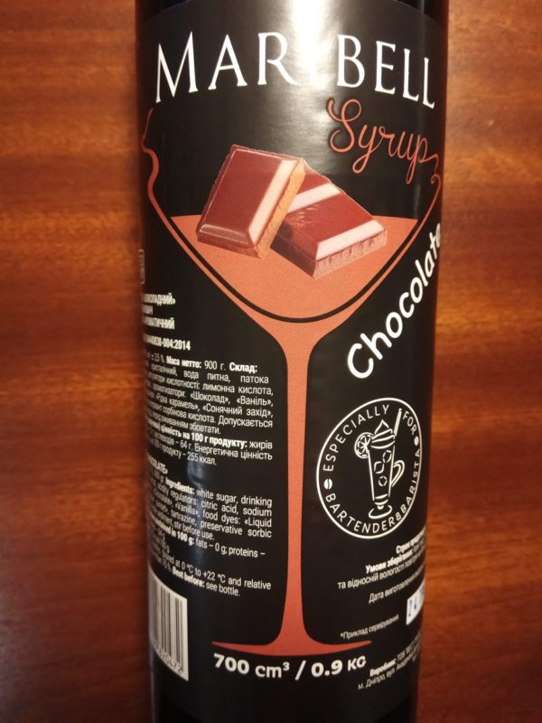 chocolate_syrup