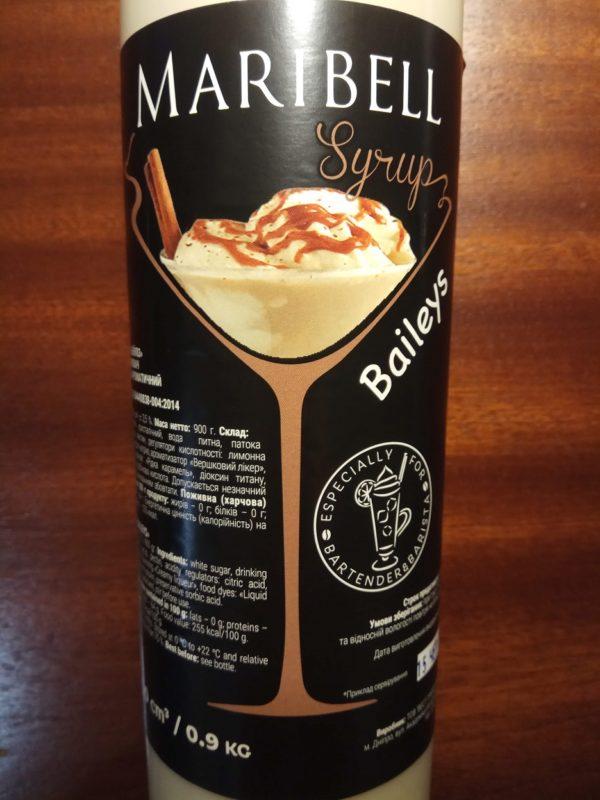 baileys_syrup