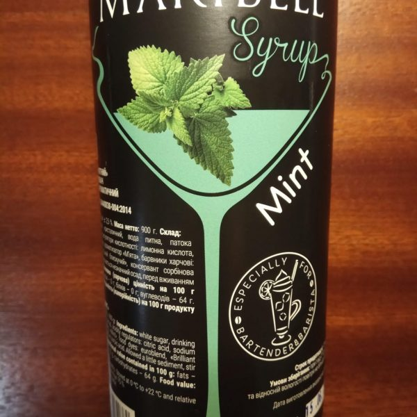 mint_syrup
