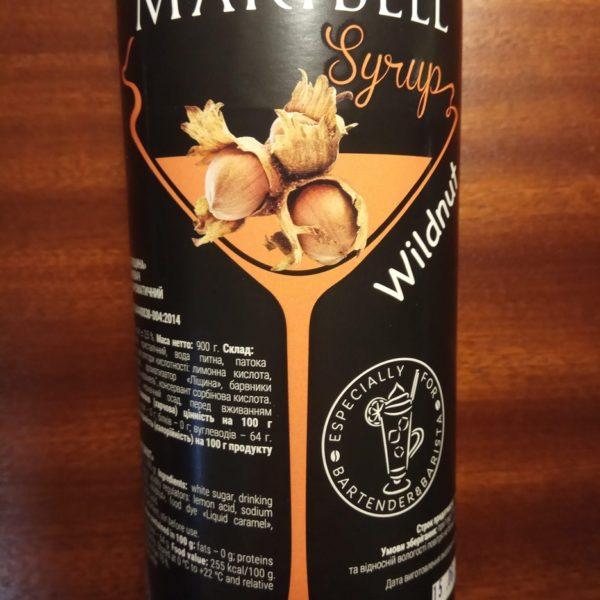 wildnut_syrup