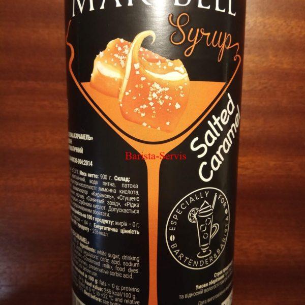salted_caramel_syrup