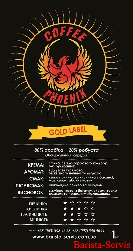 Phoenix_gold_label
